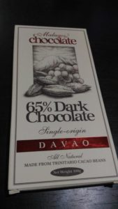 Malagos Dark chocolate