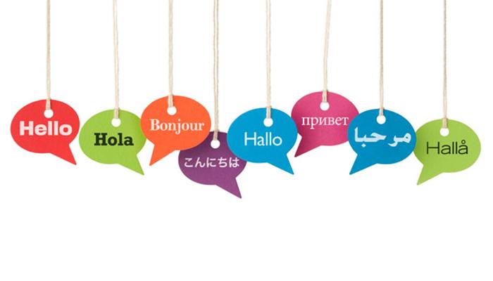 Second Language Blogging