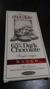 Malagos Dark chocolate
